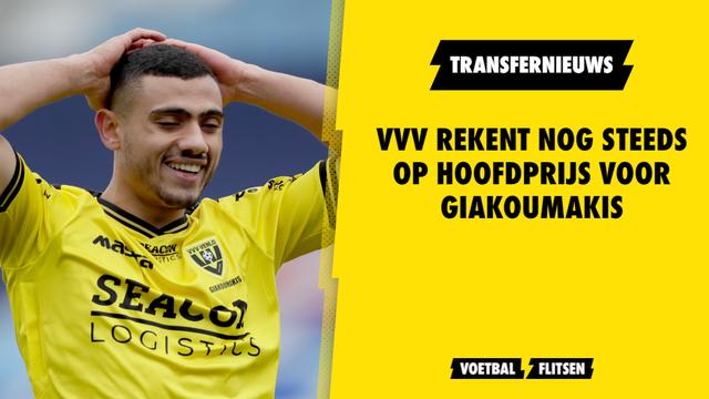 Georgios Giakoumakis VVV-Venlo transfernieuws