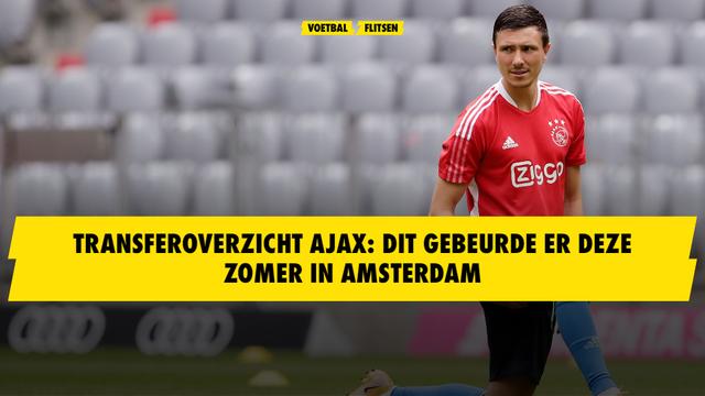 transfers ajax