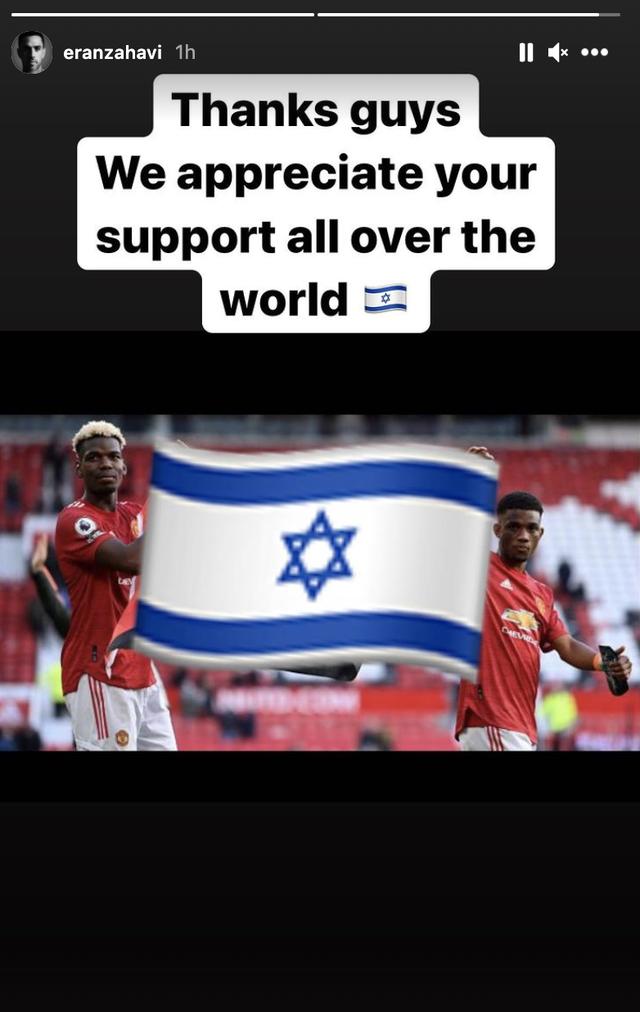 zahavi bewerkt photoshopt afbeelding van pogba met vlag palestina israel